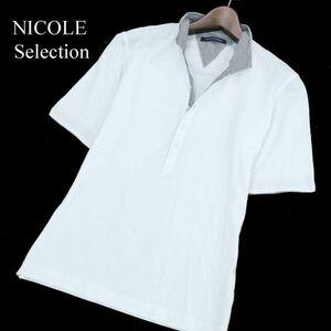 NICOLE Selection ニコル セレクション イタリアンカラー★ 鹿の子 半袖 ポロシャツ Sz.S~M メンズ 白 A1T08807_7#A