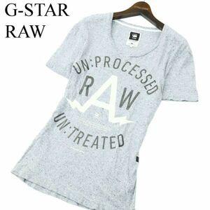 G-STAR RAW ジースター ロウ 【GELPH V T S/S】 プリント 半袖 カットソー Tシャツ Sz.L メンズ グレー A1T08269_7#D