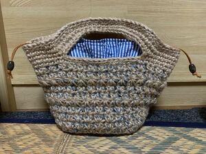 ハンドメイド 麻ひもバッグ 手編みバッグ