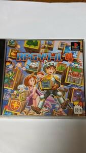 RPGツクール4 プレイステーション PSソフト