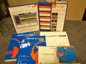 SONAR HOME STUDIO XL version7