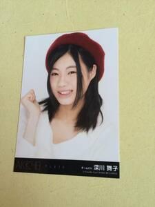 AKB48 サムネイル 劇場盤封入写真 チームKⅣ 深川 舞子 他にも出品中 説明文必読
