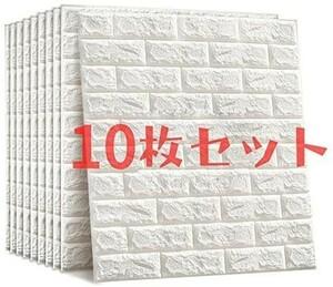 バカ売れ商品 3D 壁紙 レンガ 防音シートウォールステッカー 軽量レンガシール 壁紙シール 自 Y12929