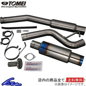 マフラー TOMEI/東名 チタニウムマフラー 86/BRZ/FRS TYPE-80 トウメイ 排気系 パイプ東名パワード EXPREME TI エクスプリーム マフラー