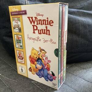 ドイツ盤 くまのプーさん DVD BOX 3枚組 ドイツ語 英語 ディズニー Winnie Puuh