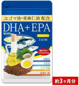 DHA EPA オメガ3 αリノレン酸 エゴマ油 亜麻仁油配合 3ヶ月(90粒×1袋) シードコムス