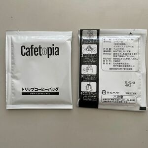 ドリップコーヒー 18袋