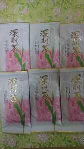 静岡県産 深むし茶 100g6袋 だんらん 静岡茶 深蒸し茶 煎茶 日本茶
