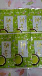 静岡県産 深蒸し茶 100g6袋 二番茶 静岡茶 煎茶