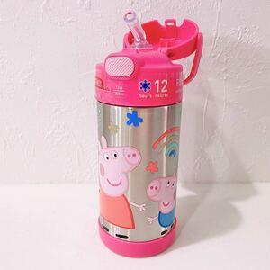 ペッパピッグ 水筒 サーモス 真空断熱 ストローマグ 真空 ディズニー ピンク ステンレスボトル