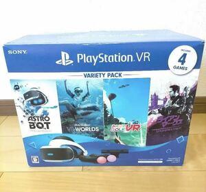 新品 PlayStation VR Variety Pack(メーカー生産終了品)