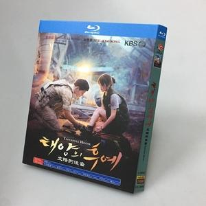 韓国ドラマ『太陽の末裔』DVD 全話 ブルーレイ Blu-ray 宋仲基 宋慧喬 金ジウォン 李珍基 日本語字幕なし 海外盤
