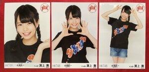 HKT48 渕上舞 生写真 全国ツアー 全国統一 終わっとらんけん コンプ S1840