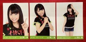 HKT48 渕上舞 生写真 メロンジュース コンプ S1841