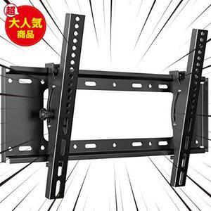 VESA600x400mm LED液晶テレビ対応 テレビ壁掛け金具 32~65インチ 上下角度調節可能 耐荷重50kg HIMINO 液晶テレビ用 左右移動式 LCD LED