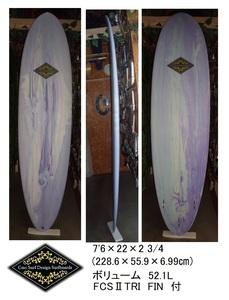 送料無料(一部除く)★CMC SURF ORIGINAL SURFBOARDS 7'6 BLUE marble フィン付 新品