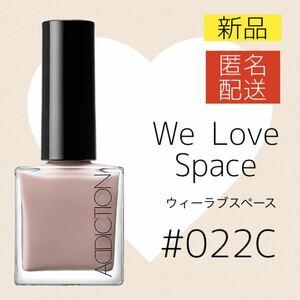 【新品】アディクション ネイル ポリッシュ We Love Space 022C ウィーラブスペース