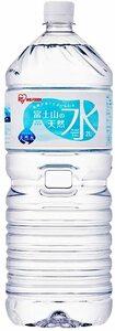 送料無料☆ 新品 限定 アイリスオーヤマ 富士山の天然水 2L ×12本