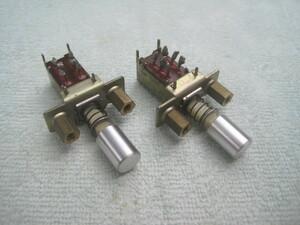 プッシュスイッチ 2回路2接点 プッシュロック プッシュ解除 2個 中古品 ⑬