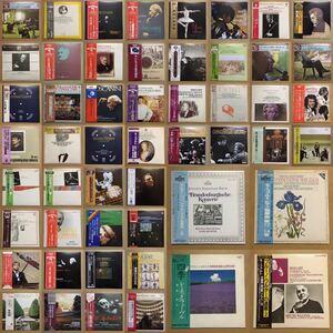 ★【美盤】52枚 当時物 LP レコード 大量 セット 名盤 優秀録音など クラシック classic 貴重 コレクション 1円スタート 702