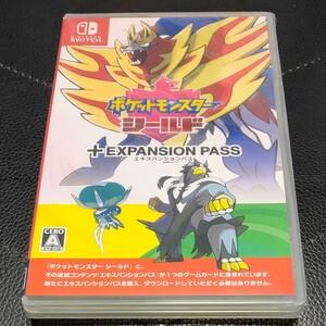 新品未開封 ポケットモンスター シールド + エキスパンションパス Nintendo Switch