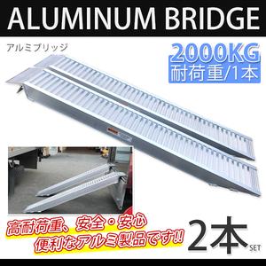 [ free shipping ]2 pcs set aluminium ladder rail F aluminium slope 4t aluminium bridge ladder 4000kg cultivator slope rust . strong [ thanks sale ]