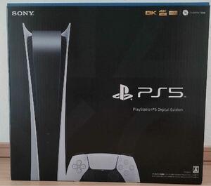 9月購入分 SONY CFI-1100B01 プレステ5 PS5 本体 デジタルエディション 新品未開封 ディスクドライブ非搭載