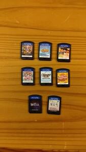 PS Vita ソフト8本セット
