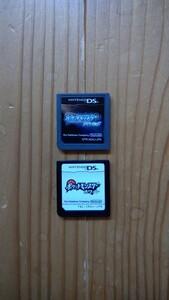 DS ポケットモンスターダイヤモンド、ホワイト2本セット