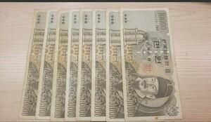韓国 旧 紙幣 10000 8枚 #02