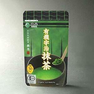 森半 有機宇治抹茶 30g 有機JAS認証 日本茶 日本有機栽培認定食品 有機のお抹茶