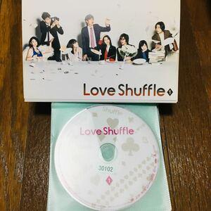 【全巻set】 ラブシャッフル Love Shuffle 全5枚