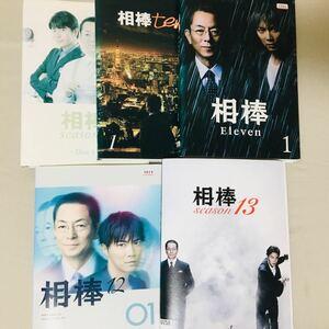 【全巻set】 相棒 season9〜13 全58巻