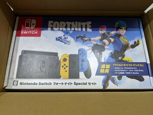 Nintendo SwitchフォートナイトSpecialセット