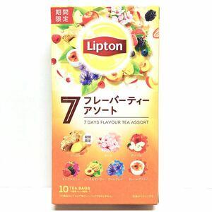 期間限定 リプトン フレーバーティーアソート 1箱 7種のアソート 10tea bags Lipton