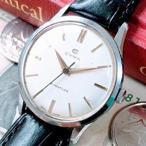 #1610【シックでお洒落】メンズ 腕時計 シーマ 動作良好 ヴィンテージ 機械式 手巻き アンティーク CYMA 1950年代 17石 シルバー 銀ケース