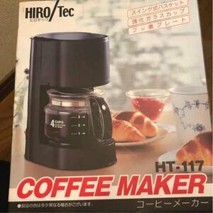 新品未使用箱入り★コーヒーメーカー