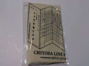 東京 メトロ トートバッグ  エコバッグ 代田線 50TH ANNIVERSARY