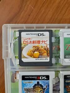 DSソフトDSお料理ナビ 外箱なし
