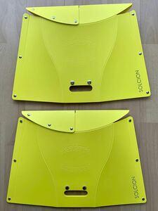 SOLCION 折りたたみ椅子 PATATTO 300 (パタット 300) 高さ30cm イエロー
