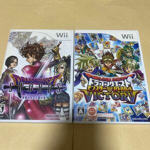 ドラゴンクエストソード仮面の女王と鏡の塔とドラゴンクエストモンスターバトルロードビクトリー Wii
