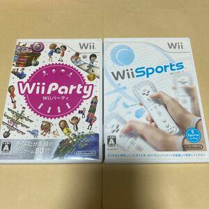 Wiiスポーツと Wiiパーティー