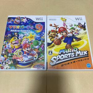 マリオパーティ8と マリオパーティ9 Wii