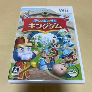 ぼくとシムのまち キングダム Wii