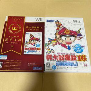【Wii】 桃太郎電鉄16 北海道大移動の巻!