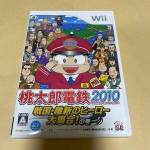 桃太郎電鉄2010〜戦国・維新のヒーロー大集合!の巻 Wii