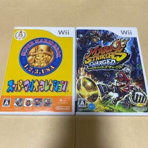 スーパーマリオコレクションとマリオ ストライカーズチャージド Wii