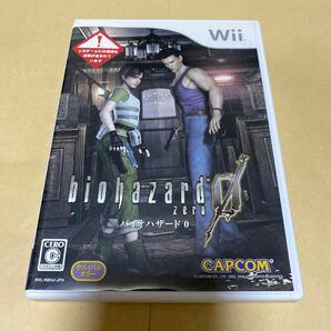 バイオハザード0 Wii
