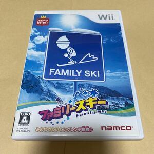 ファミリースキー Wii