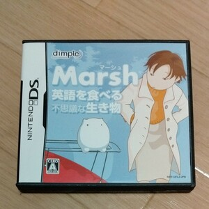 DSソフト 英語を食べる不思議な生き物 Marsh
